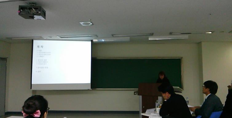 2013 한국도시설계학회 춘계학술대회